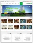 分享:非常漂亮的html5响应式装修公司网站源码-悠然见南山