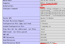 Windows下为PHP安装redis扩展-悠然见南山