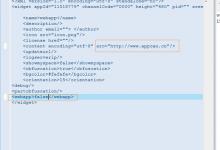 移动开发的捷径:3种方式轻松创建webapp-悠然见南山