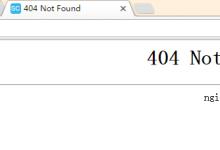 大商创手机端出现404的官方解决方案-悠然见南山