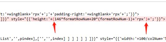 龙兵名片独立版全插件版前端导航栏错位修复